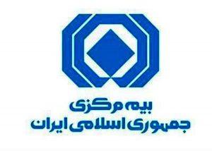 احکام جدید رییس کل بیمه مرکزی برای مدیران نظارتی