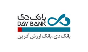 اعلام ساعت کاری شعب بانک دی در نوروز ۱۴۰۰