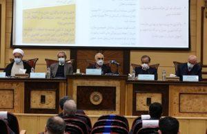 جایگاه ویژه حال حاضر شورای گفتگوی دولت و بخش خصوصی در نظام تصمیم گیری اقتصادی کشور
