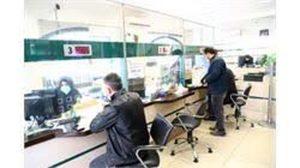ساعات کاری شعب بانک کارآفرین در سال ۱۴۰۰ اعلام شد