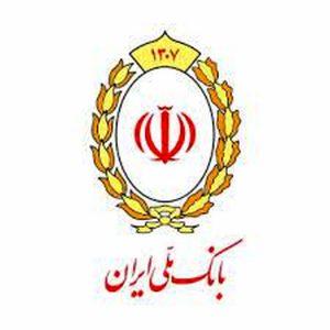 متفاوت ترین شعبه بانک ملی ایران را ببینید
