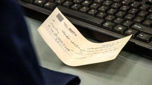 آشنایی با رنگ بندی وضعیت اعتباری صادرکنندگان چک صیادی