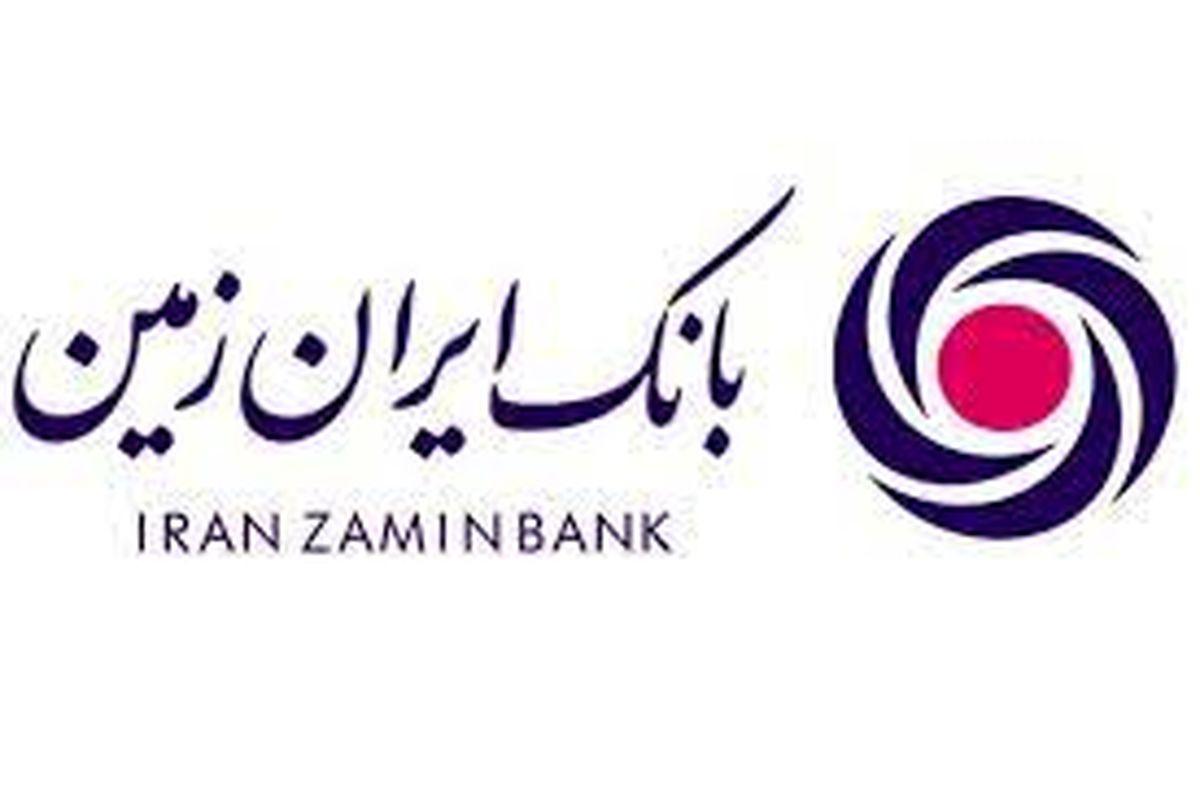 آینده روشن پیش روی سهام بانک ایران زمین