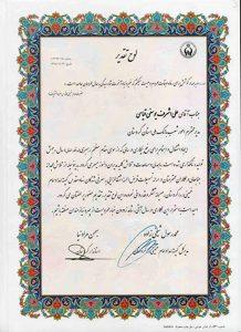 اجرای ۶۵۸ طرح اشتغال زایی مددجویان کردستان با تسهیلات بانک ملی ایران