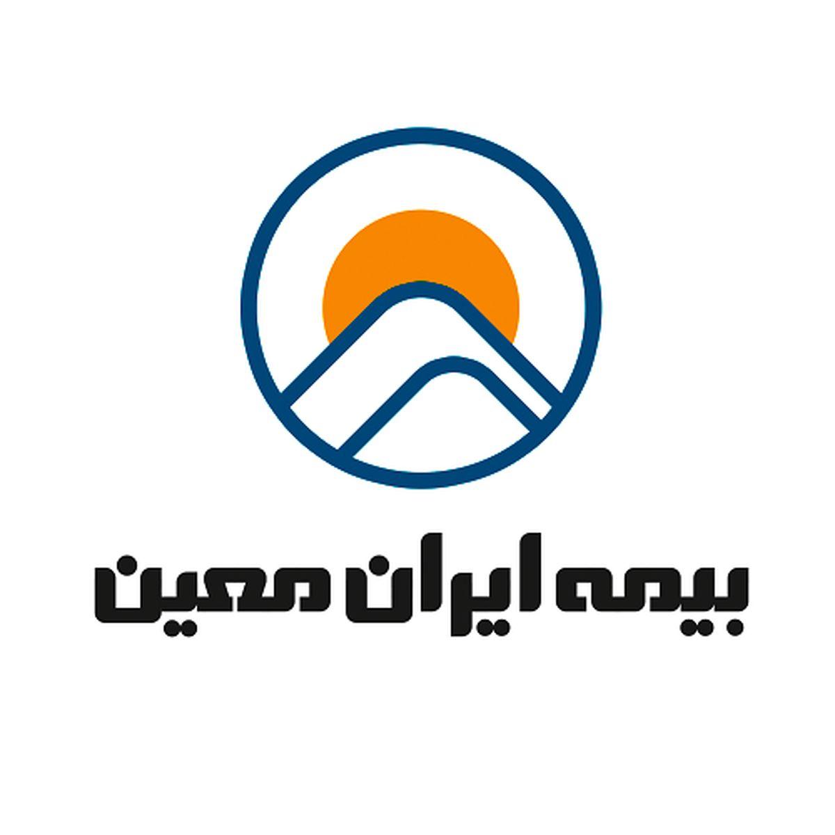 ایران معین در آستانه ورود به باشگاه ۱۰۰۰ میلیاردی های صنعت بیمه