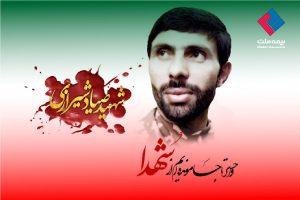 بیمه ملت در پیامی سالگرد شهادت امیر سپهبد صیاد شیرازی را گرامی داشت