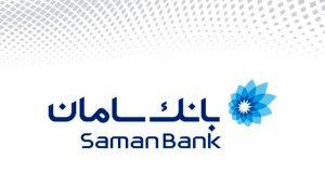 تمدید جشنواره بهار موبایل بانک سامان