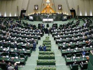 توافق نمایندگان مجلس برای الزامی شدن اخذ کد رهگیری معاملات مسکن
