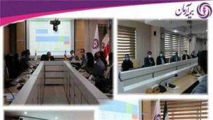 دومین جلسه بررسی عملکرد شعب و تشریح برنامه های سال جاری بیمه آرمان
