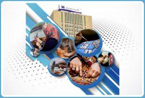 راه اندازی ٩۶٠٠ شغل خانگی با تسهیلات بانک صادرات ایران در سال گذشته