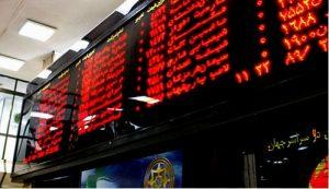 سهام داران بورس ۱۷ هزار میلیارد تومان مالیات دادند