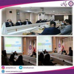 سومین جلسه بررسی عملکرد شعب و تشریح برنامه های سال جاری بیمه آرمان