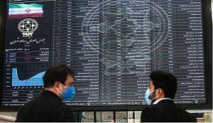 شاخص کل بورس تهران قرمز بسته شد