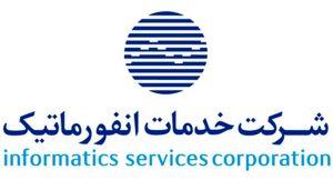 شرکت خدمات انفورماتیک در خط مقدم مواجهه موفق صنعت بانکداری و پرداخت با چالش ۱۴۰۰