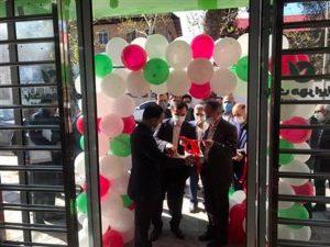 شعبه مینودشت بانک مهر ایران افتتاح شد