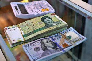 نرخ رسمی ۲۶ ارز کاهشی شد
