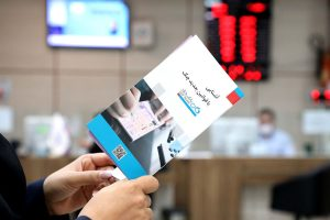 کتابچه اطلاعرسانی «آشنایی با قوانین جدید چک» در دسترش مشتریان بانک دی قرار گرفت