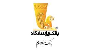آغاز احداث مدرسه ۱۲ کلاسه در مهرشهر دزفول توسط بانک پاسارگاد