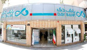 اعلام فروش اوراق گواهی سپرده ویژه سرمایهگذاری در بانک دی