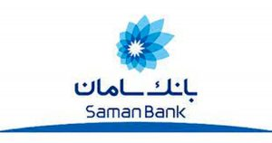 امکان تغییر رمز اول کاتهای بانک سامان با اپلیکیشن موبایلت