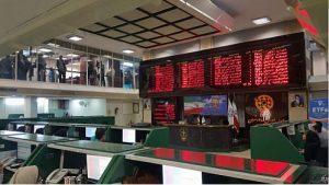 انحصار تامین سرمایه در بورس شکست