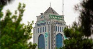 بانک توسعه صادرات ایران مانده تسهیلات شعب خود را تا پایان ۱۴۰۰ افزایش می دهد
