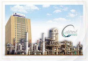 برگزاری نمایشگاه توانمندسازی و حمایت از شرکتهای پتروشیمی ماهشهر و بندرامام با مشارکت بانک صادرات ایران