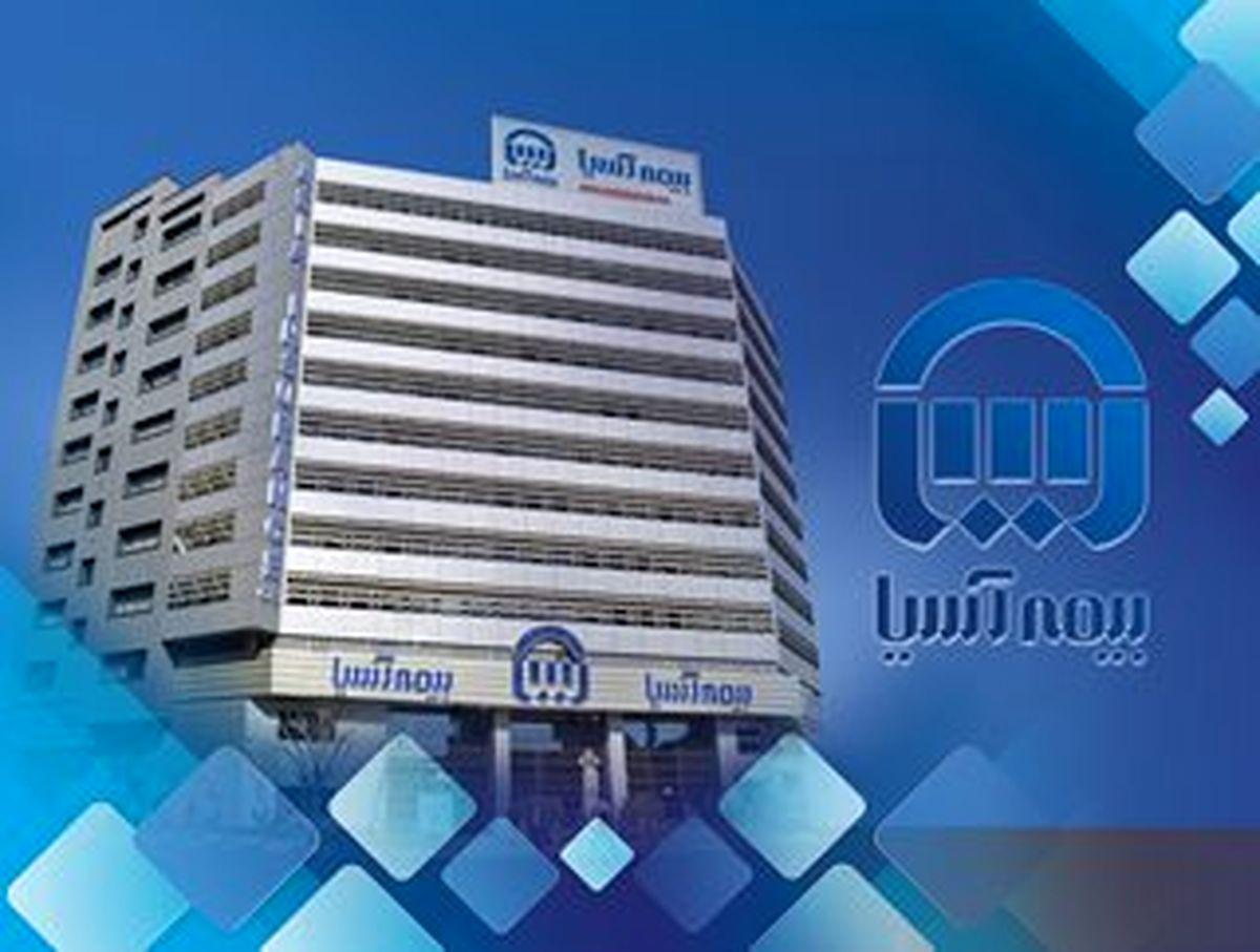 بیمه آسیا صدرنشین شرکتهای بیمه ای در بازار سرمایه