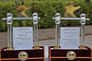 تبریک نایب رئیس هیأت مدیره سازمان تأمین اجتماعی برای کسب موفقیت روابط عمومی در دریافت ستاره ملی