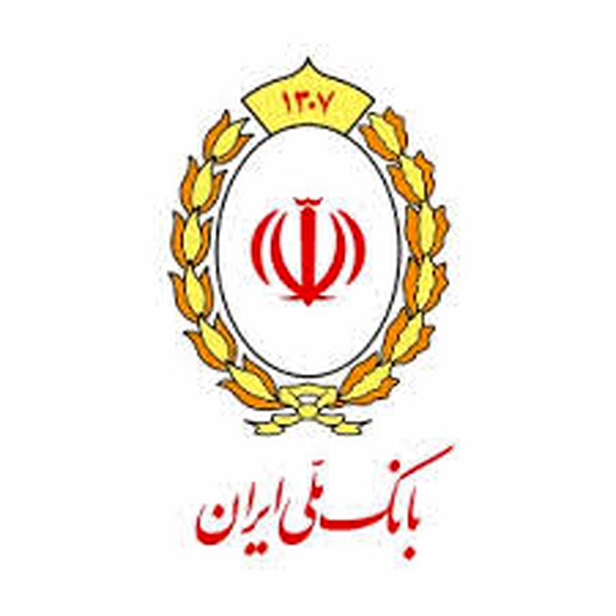 رتبه برتر بانک ملی ایران درمیان ۱۰ بانک فعال درحوزه «تولید» و «بازنشر» اخبار
