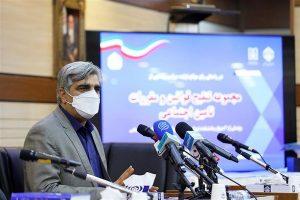 قوانین و مقررات سازمان تامین اجتماعی تنقیح شد