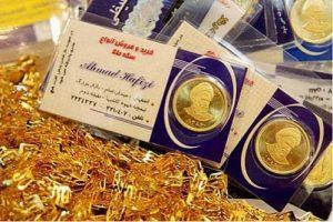 نیم نگاه سکه بازان به طلا