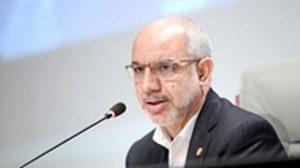 اسناد حمایت بانک سپه از تولید کنندگان