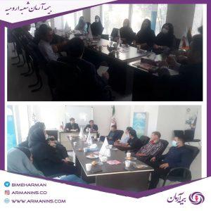 برگزاری جلسه نمایندگان استان آذربایجان غربی-ارومیه