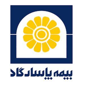 بهترین ترکیب سبد پرتفوی شرکت بیمه پاسارگاد در استان های آذربایجان شرقی و اردبیل