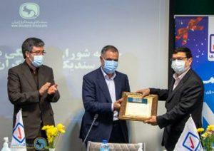 تقدیر از زحمات دکتر زاهدنیا در شورای هماهنگی معاونان فنی
