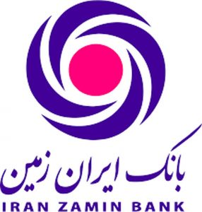 رشد سود سرمایه گذاری در بانک ایران زمین