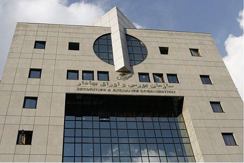 سازمانهای بورس و اموال تملیکی متولی فروش اموال وزارتخانهها شدند