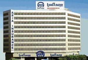 سرپرستان مناطق و روسای استانی بیمه آسیا از مدیرعامل این شرکت قدردانی کردند