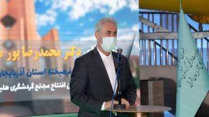 مشارکت بانک ملی ایران در افتتاح بزرگترین پارک آبی شمال غرب کشور