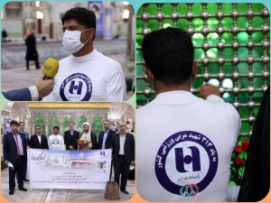 پیاده روی همکار جانباز بانک صادرات ایران از شاهچراغ تا مرقد امام (ره)