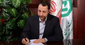 پیام تبریک مدیرعامل بانک توسعه صادرات ایران به آیت الله رییسی هشتمین رییس جمهور منتخب ملت ایران