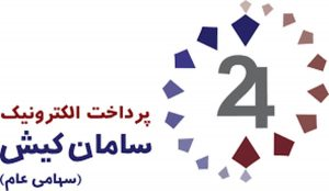 *#۷۲۴ بازوی اصلی طرح نذر آب جمعیت هلالاحمر ایران