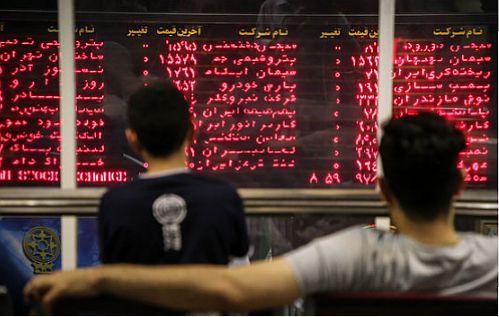 رشد ۱۲ هزار واحدی بورس در نخستین روز معاملاتی مردادماه
