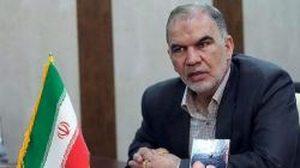 قدردانی انجمن بهره وری ایران از بیمه تعاون