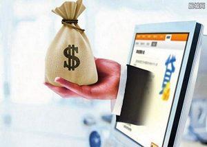 ملت، ملی و قرضالحسنه رسالت پیشرو درعملیات غیرحضوری بانکداری