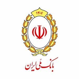 ابلاغ ساعت کاری جدید واحدهای بانک ملی ایران