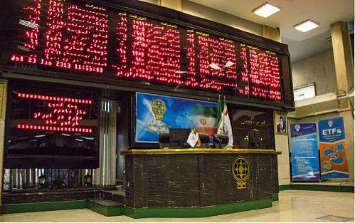 اسامی سهام بورس با بالاترین و پایینترین رشد قیمت امروز ۱۴۰۰/۰۵/۱۳