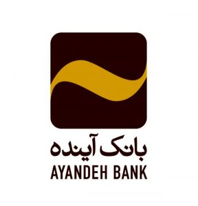 اعلام ساعات کاری شعب و ادارات مرکزی بانک آینده از اول شهریورماه ۱۴۰۰