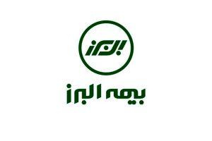 اهدای ماسک به مناطق محروم از سوی بیمه البرز